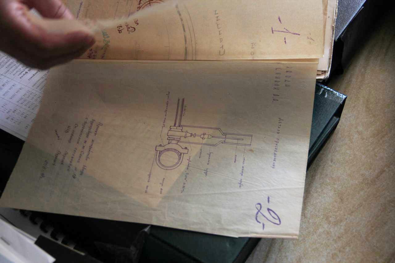 Проект, розроблений 21 червня 1941 року