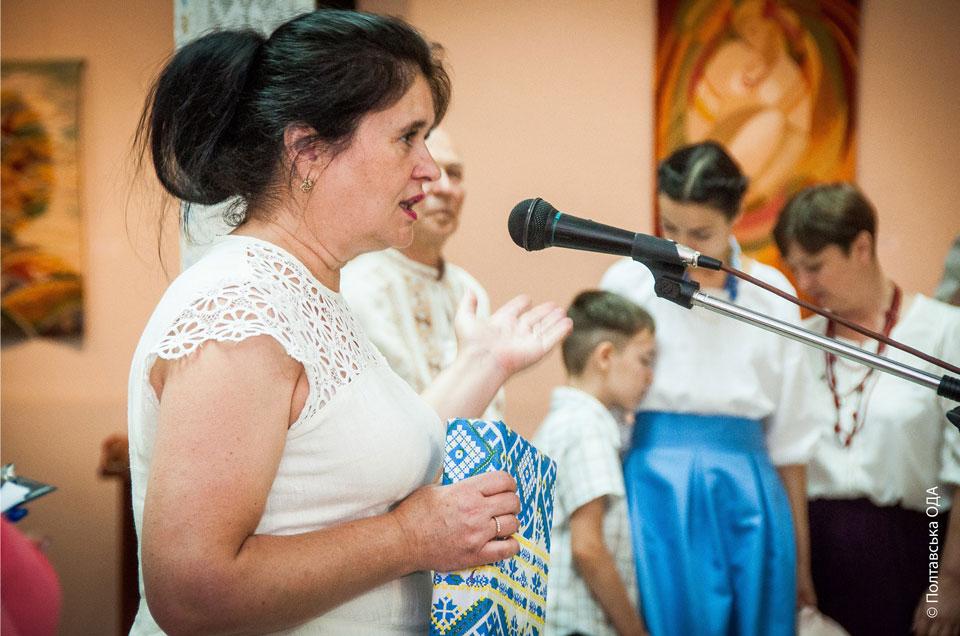 Валентина Вождаєнко вітає родину Пілюгіних