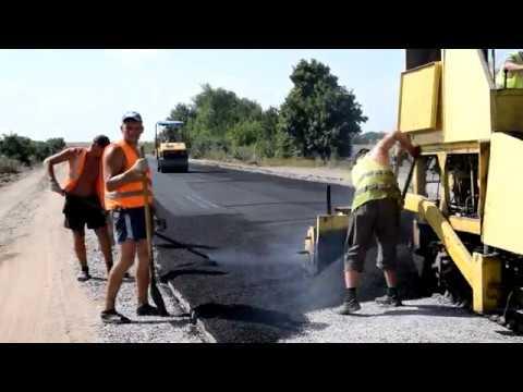 Ремонт дороги Хитці-Плішивець