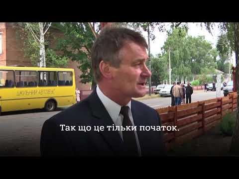 Відкриття «лісової школи» у Вороньківському навчально-виховному комплексі Чорнухинського району