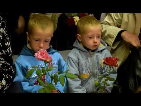 Вітання до Дня знань Олексія Матюшенка