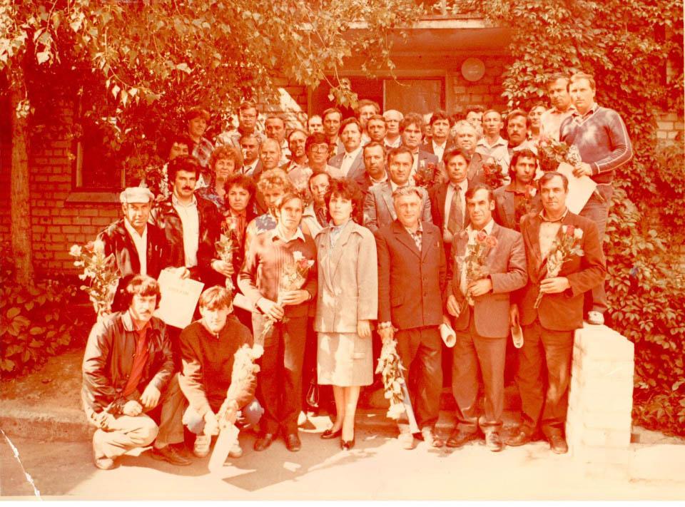 Колектив об'єдання, 1981 рік