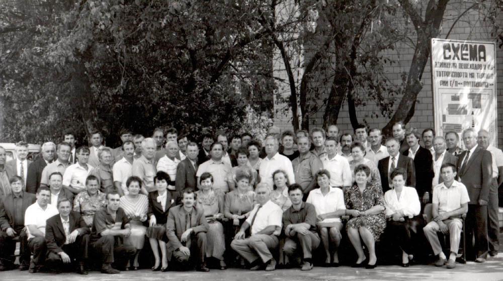 Колектив тресту «Полтаваоблпромпобутгаз», 1970 рік