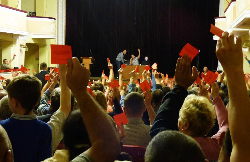 Голосування учасників Збору виборців