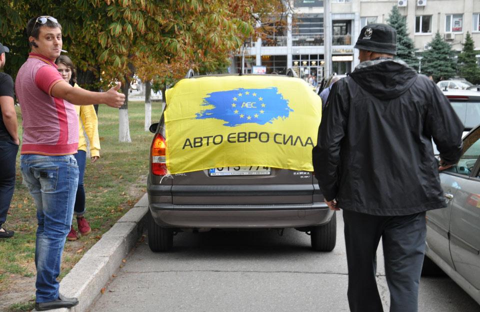 Авто Євро Сила