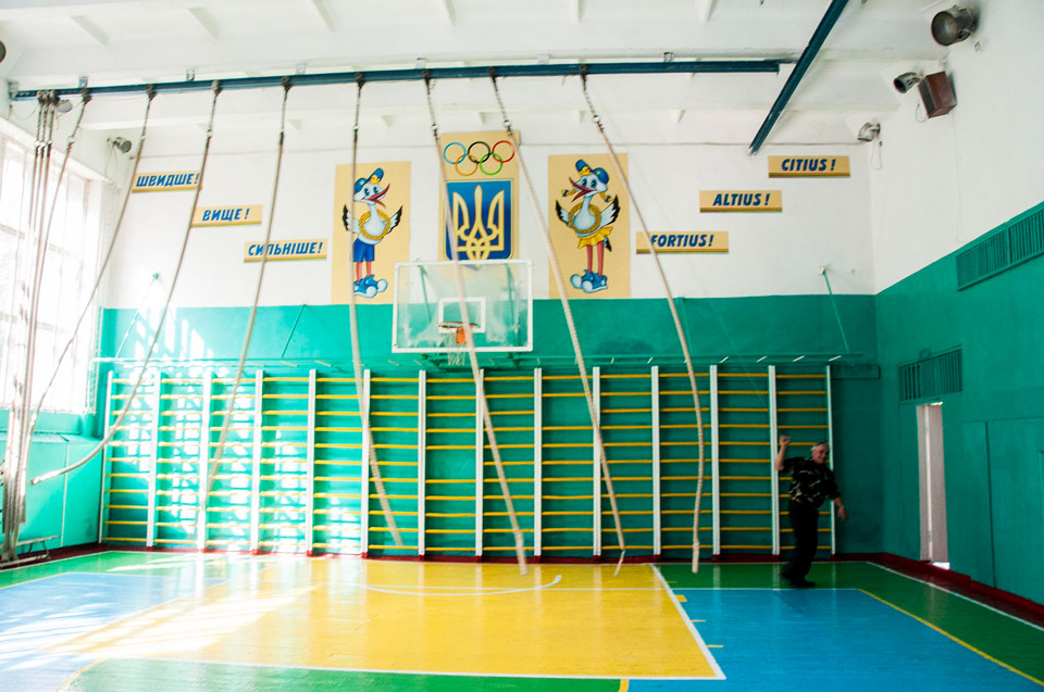 Спортзала опорної школи