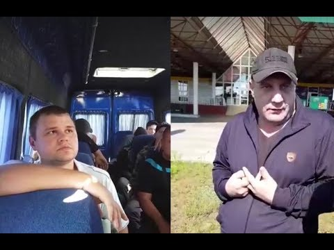 Автобус з чоловіками із Кременчука, які збираються не пустити Саакашвілі в Україну