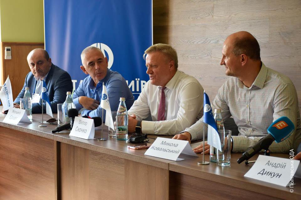 Прес-конференція з нагоди відкриття кормового центру