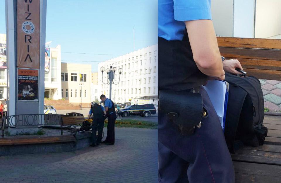 Правохоронці оглядають підозрілий рюкзак