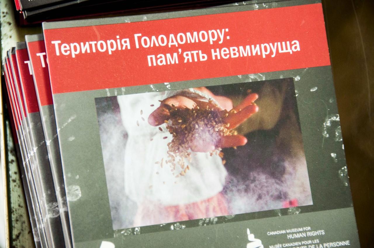 Полтава — третє місто України, де презентували кінострічку