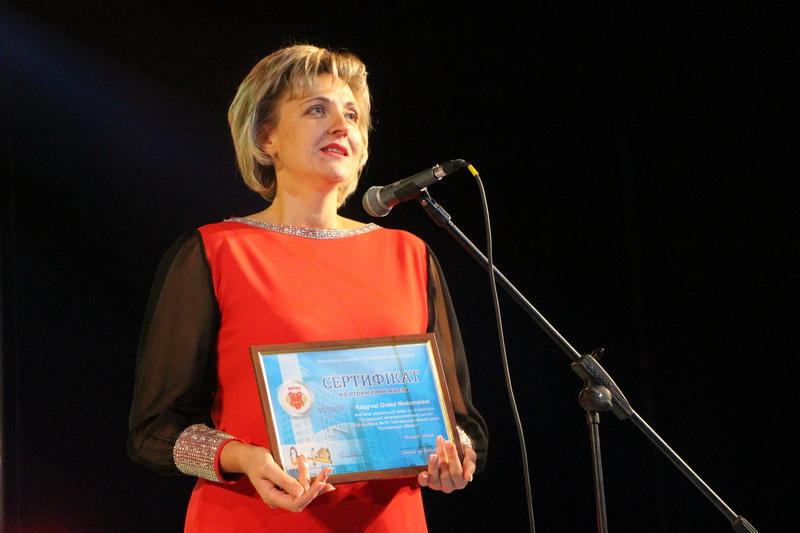 Власниця сертифікату на отримання житла Олена Кадучка
