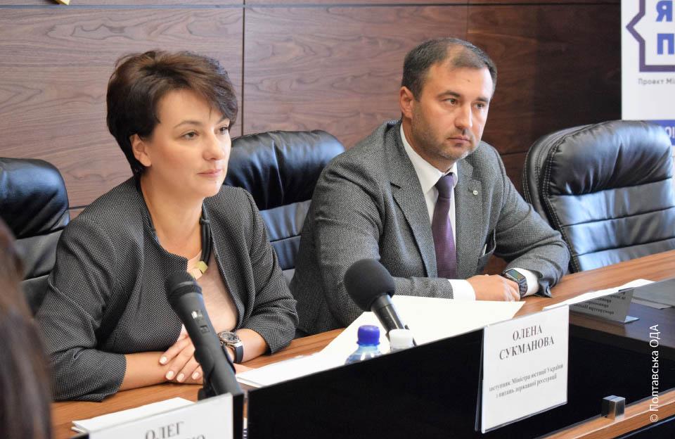 Заступник Міністра юстиції Олена Сукманова та заступник голови Полтавської ОДА Роман Товстий