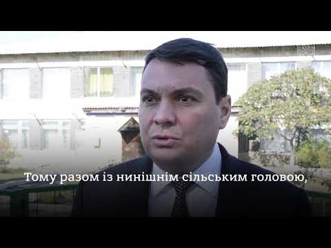 Робочий візит керівництва області до села Мала Перещепина