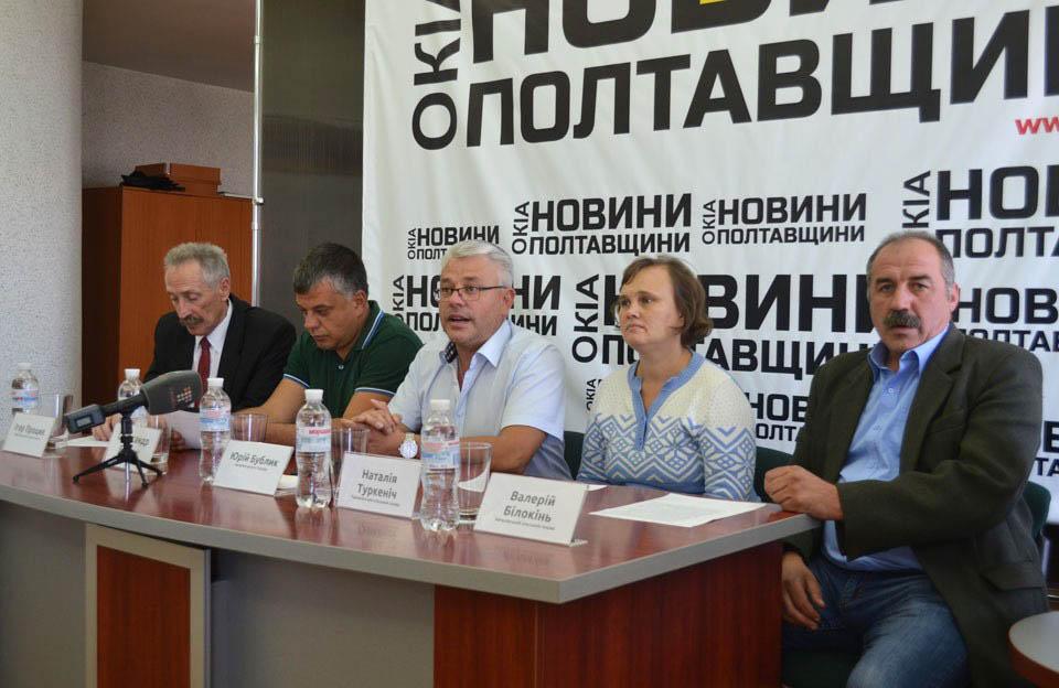 Юрій Бублик та сільські голови-члени «Штабу підтримки децентралізації»