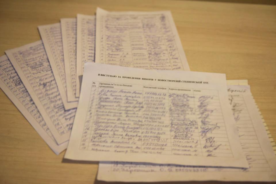 Збір підписів триває у Степненській та Терешківській ОТГ