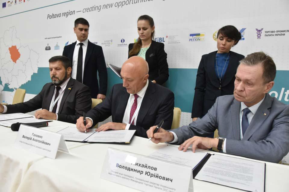 Підписання Меморандуму про співпрацю з Іспано-Українською Торговою Палатою та Українським національним комітетом Міжнародної Торгової Палати