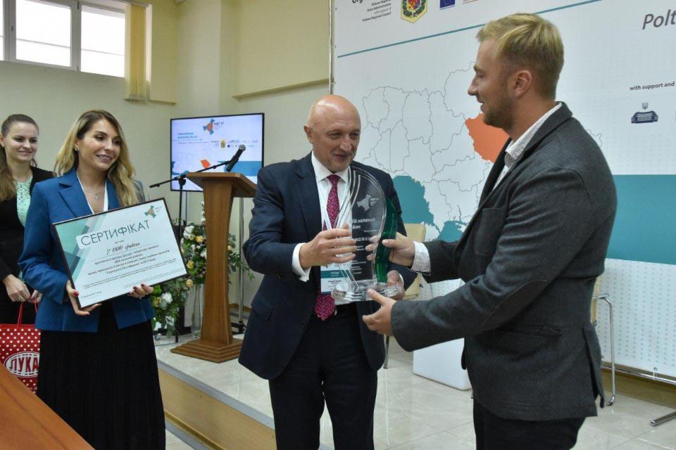 Вручення нагород переможцям конкурсу Горизонти Полтавщини
