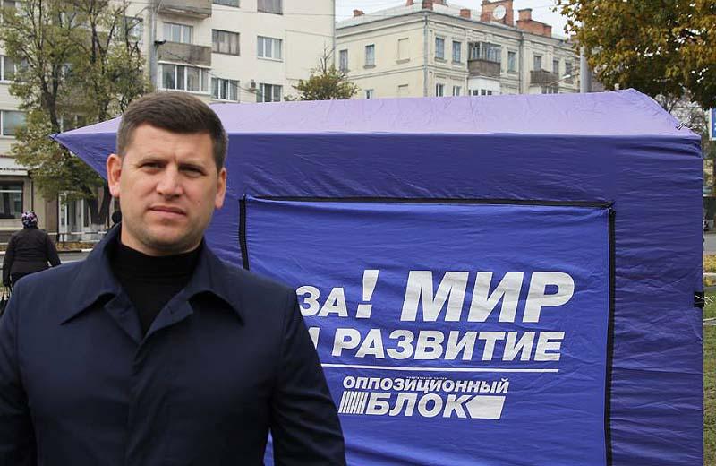 Володимир Гриценко, голова Полтавського міського осередку партії «Опозиційний блок»