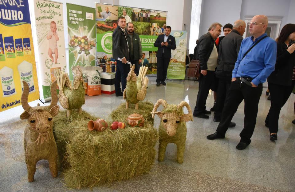 Агроекологічна виставка