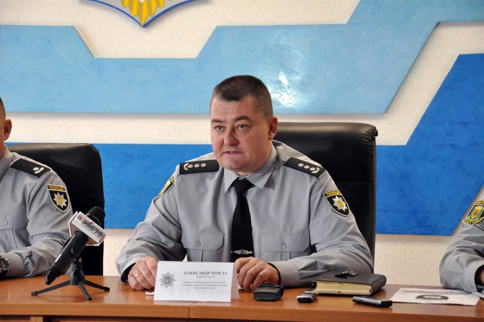 Олександр Терела
