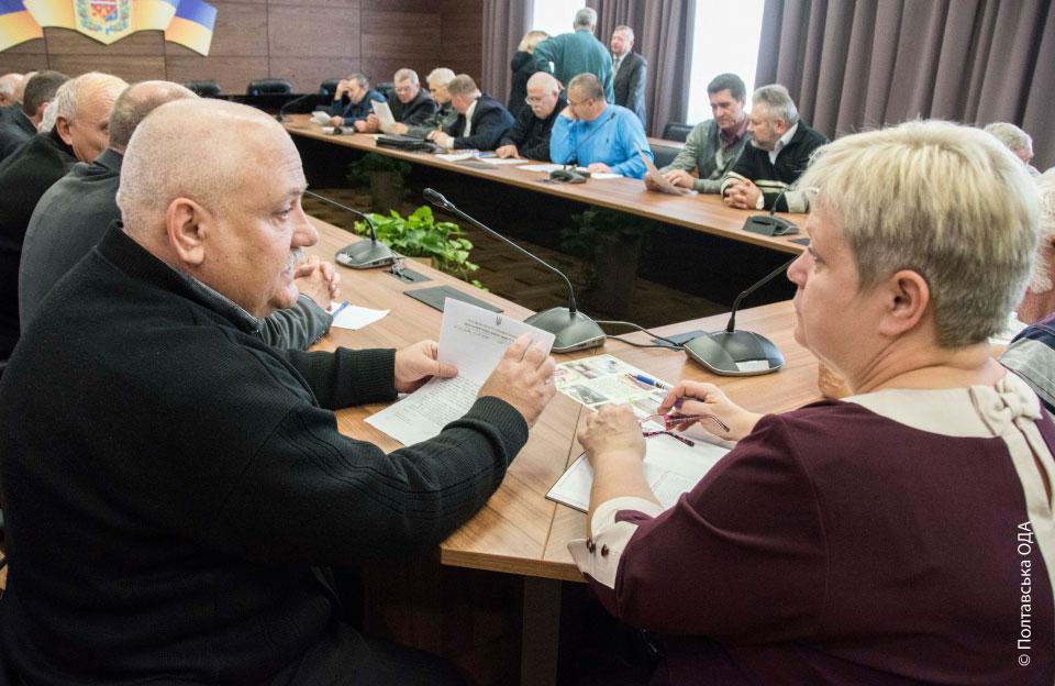 Зустріч з активом громадських чорнобильських організацій