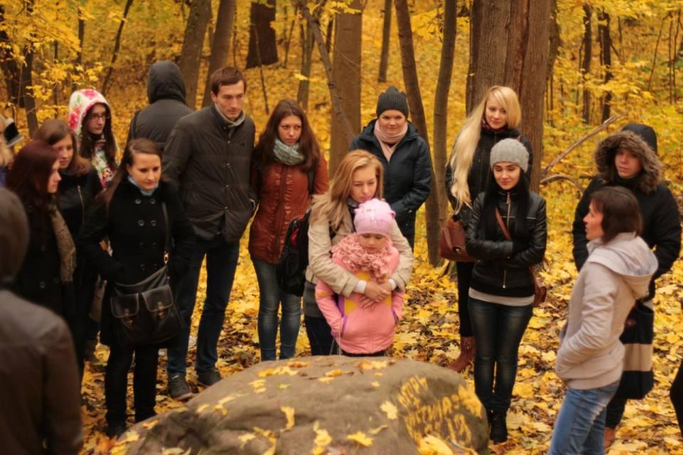 Шаровка из Полтавы как доехать экскурсия InGreen