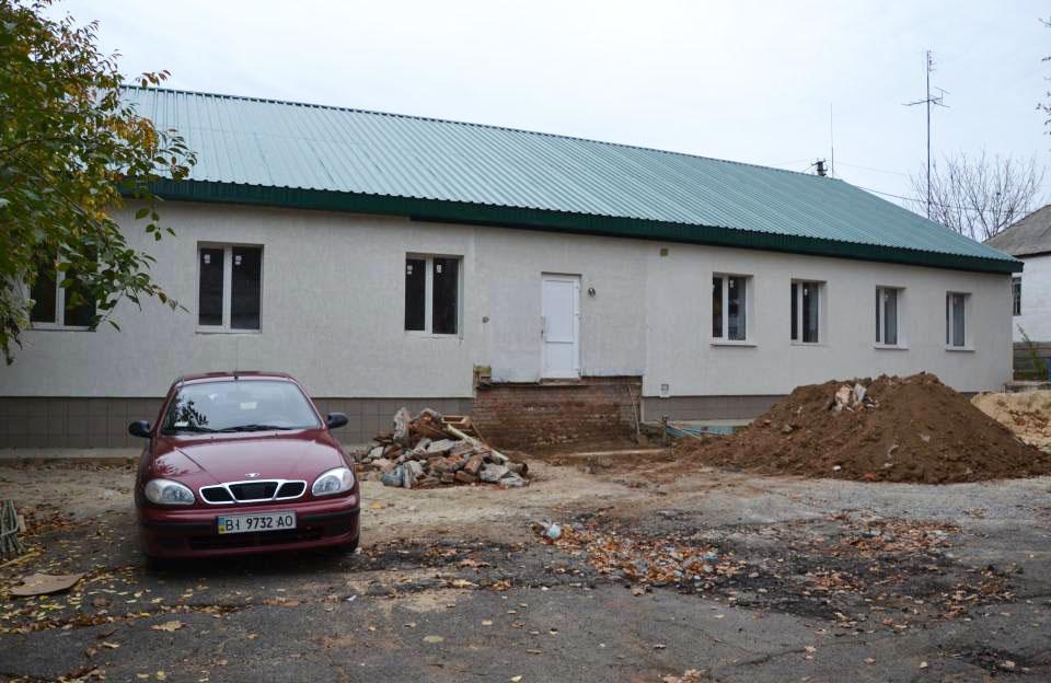 Зіньківський дитячий будинок-інтернат імені О. Синяговського