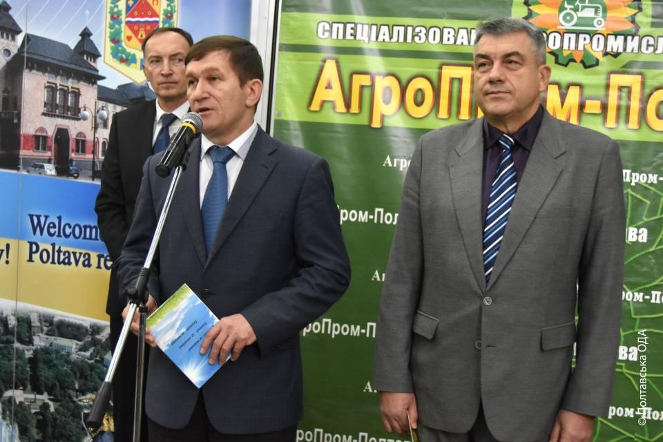 Сергій Фролов (по центру) та Юрій Кривошеєв (справа)