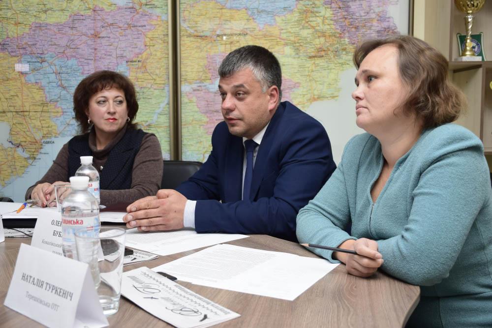 Оксана Гончаренко, Олександр Бублик та Наталя Туркеніч