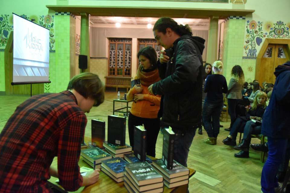 Продаж книг