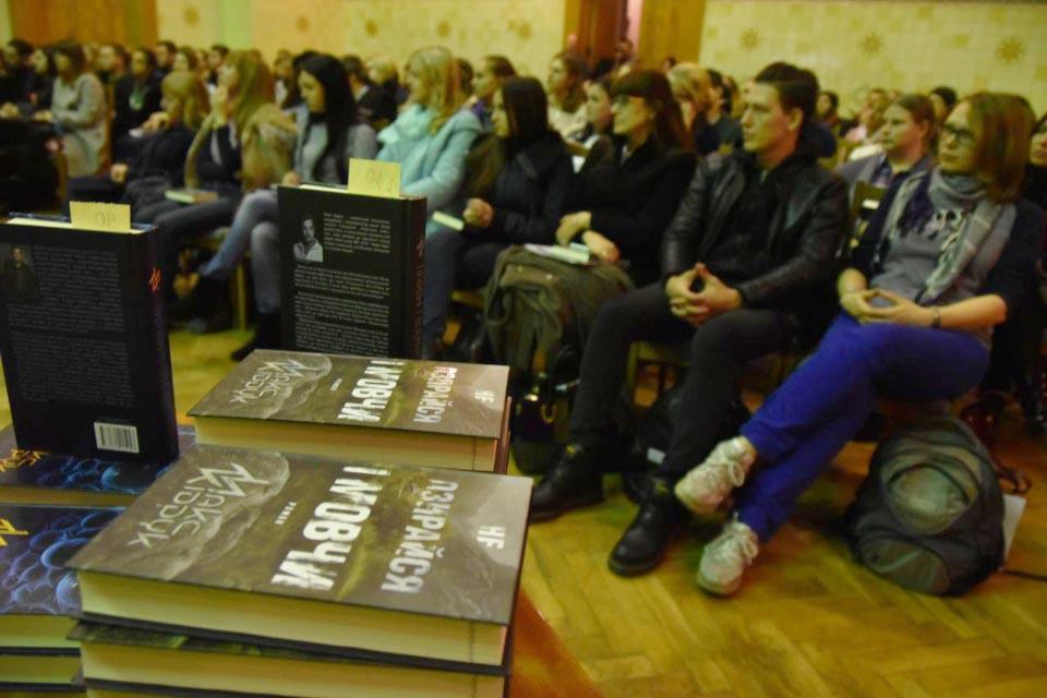 Частина аудиторії на презентації у Полтаві