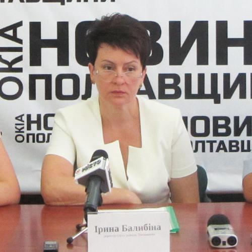 Ірина Балибіна