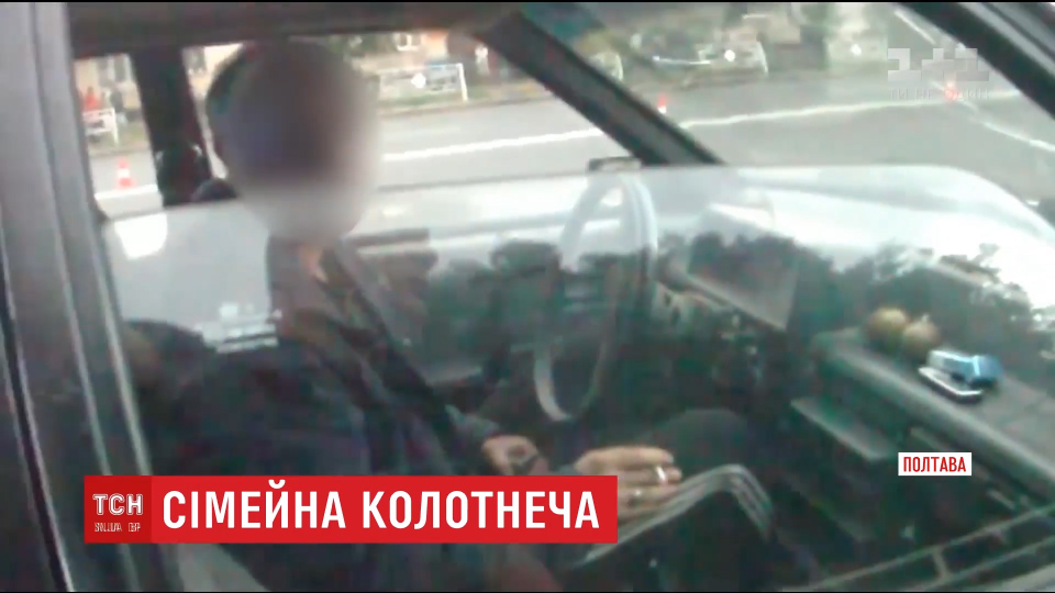 Віктор Шейко у своїй машині з трьома гранатами