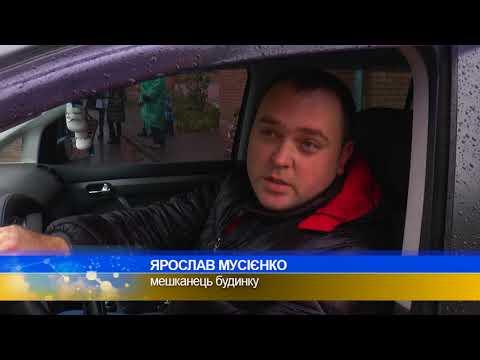 Мешканці полтавської багатоповерхівки проти будівництва в'їзду до гаража за рахунок тротуару