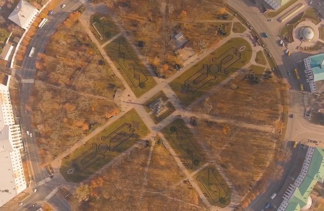 Корпусний парк з висоти пташиного польоту