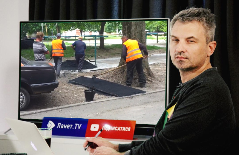 Роману Скрипіну сподобався ремонт дворових проїздів на Садах-2