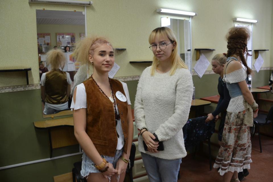 Учениці Полтавського професійного ліцею сфери послуг