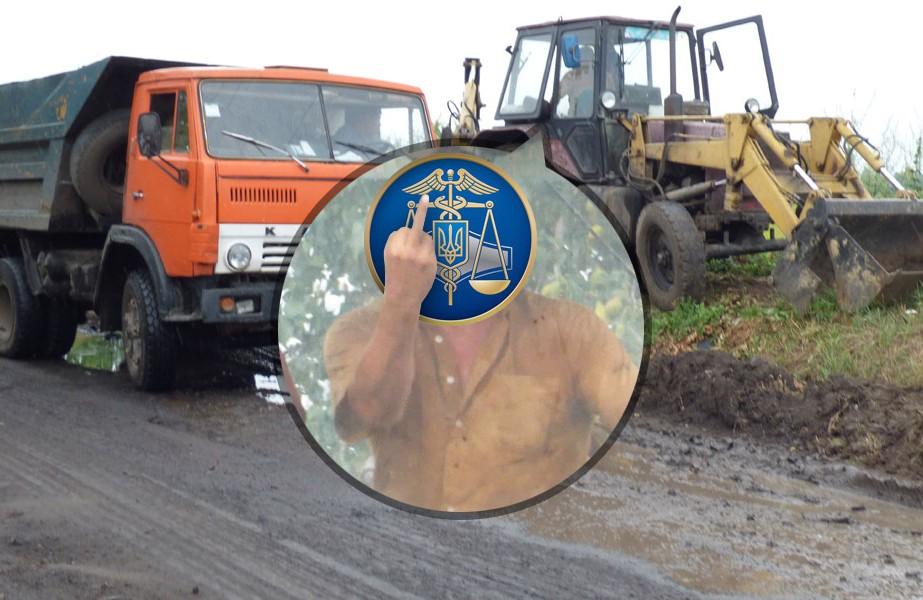 За версією правоохоронців, ТОВ «БК «Полтава-Білд» користувався послугами конвертцентру