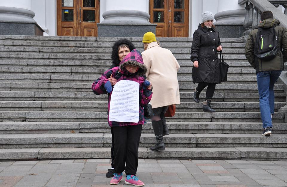 Надія Кучеренко з донькою