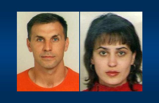 Вбиті підприємці — Юрій Безніщенко та Алла Вітряк