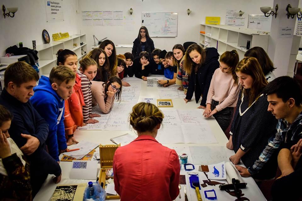 Організатори лекції — УАЛ Полтава — на одному із занять