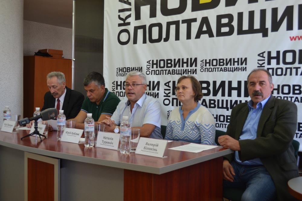 Презентація «Штабу підтримки децентралізації»