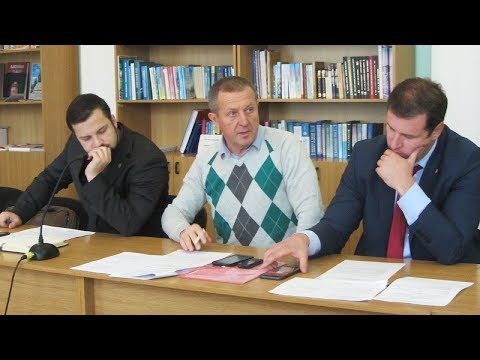 Юрій Бойко на депутатській комісії Полтавської міськради (2017.11.21)