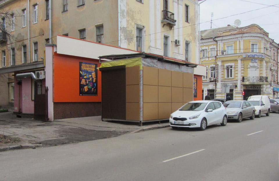 Новий МАФ на вулиці Стрітенській