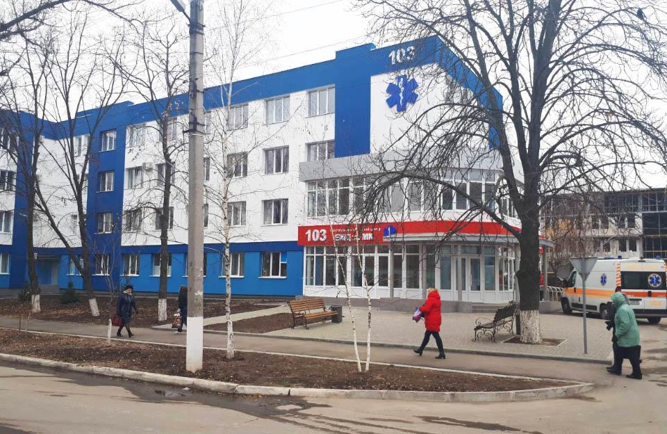 Полтавська обласна станція швидкої допомоги