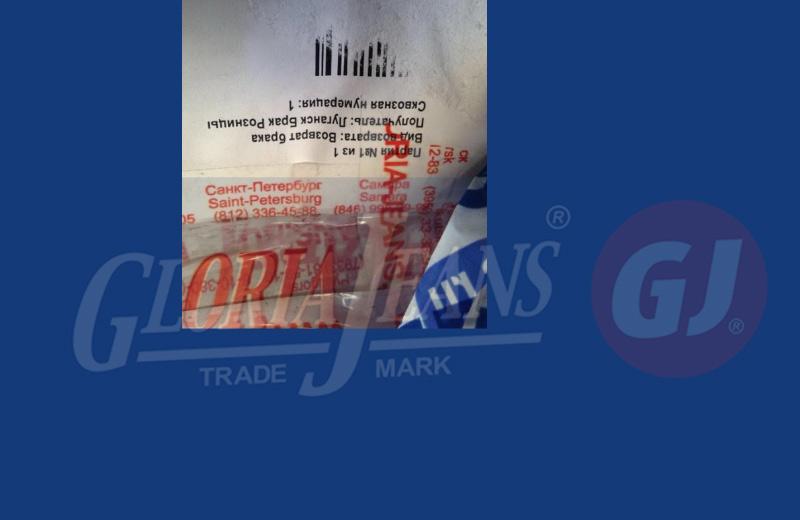 Накладення оперативного фото СБУ та логотипу компанії