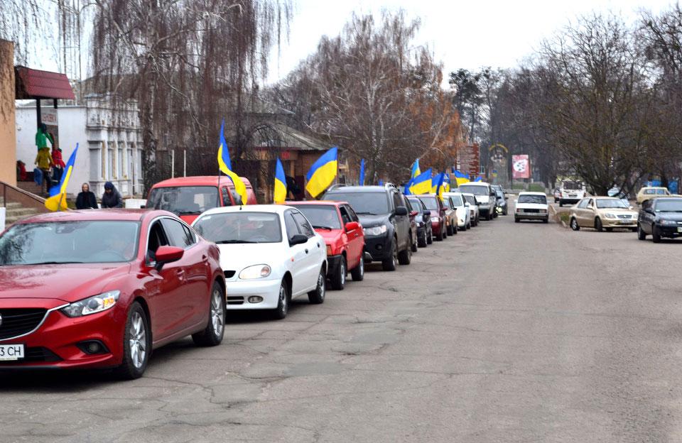 Автопробіг на підтримку утворення об'єднаної територіальної громади