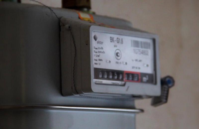 Контролери «Полтавагазу» не заходять до приміщень, в яких немає лічильника газу