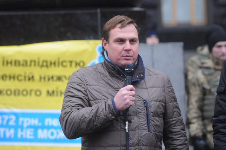 Сергій Варламов