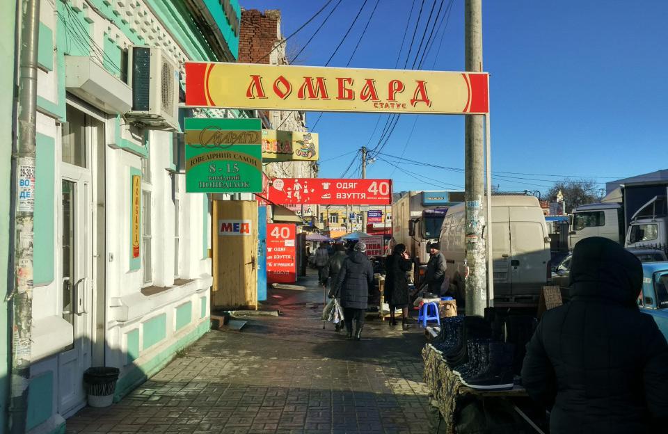 Первый конфликт 3-го декабря произошел возле «Ломбарда» на улице Новобазарой